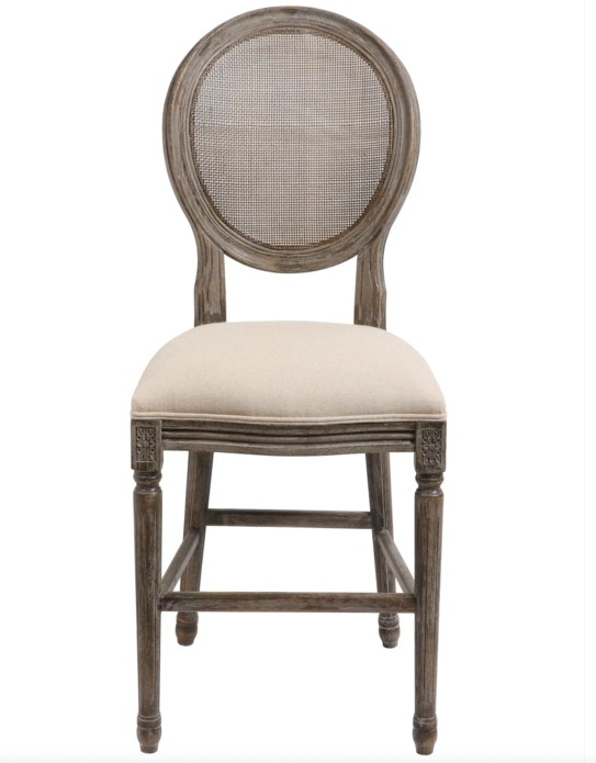Maddox Mesh Back Stool