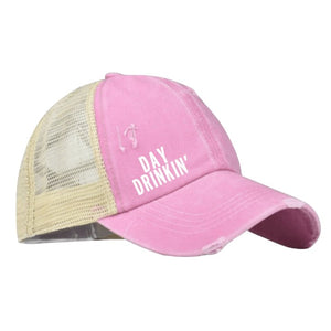 CRISS CROSS BACK ~ B.B. Ponytail Cap Pink Distressed (20+ Options) - Your Basic Bits