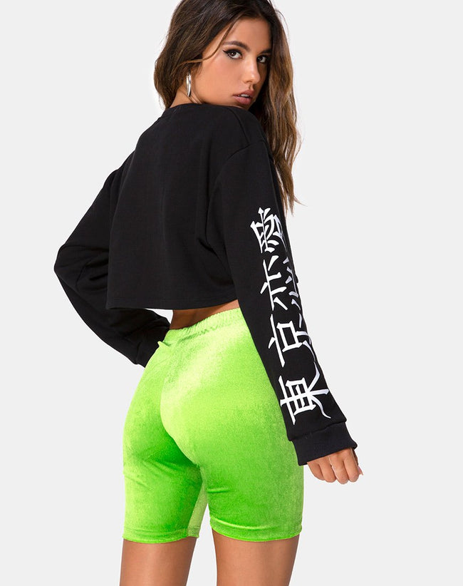 Bike Short in Velvet Lime by Motel
