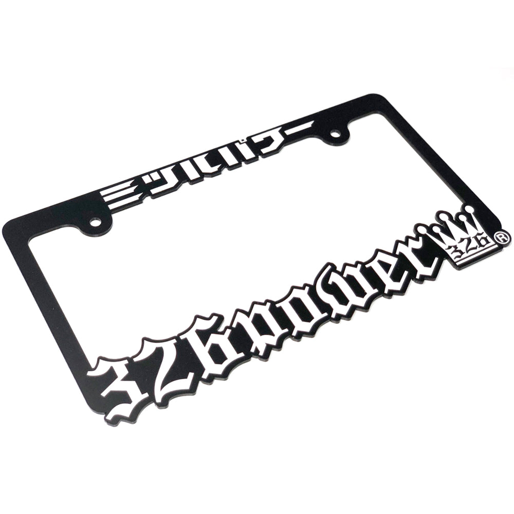 326POWER 2018 Type 1 Number Plate Frame