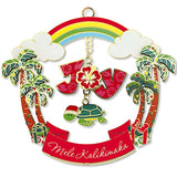 Joyful Honu Collectible Ornament - Polynesian Cultural Center