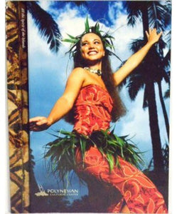 PCC Souvenir Book - The Hawaii Store