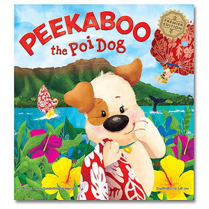 Peekaboo the Poi Dog - The Hawaii Store