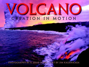 Volcano Creation in Motion - Polynesian Cultural Center