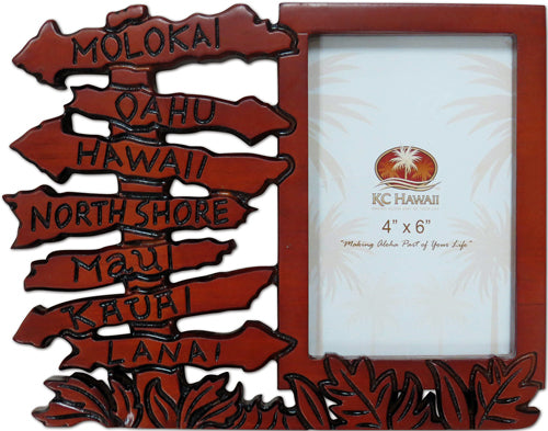 Island Sign Wood Picture Frame - Polynesian Cultural Center