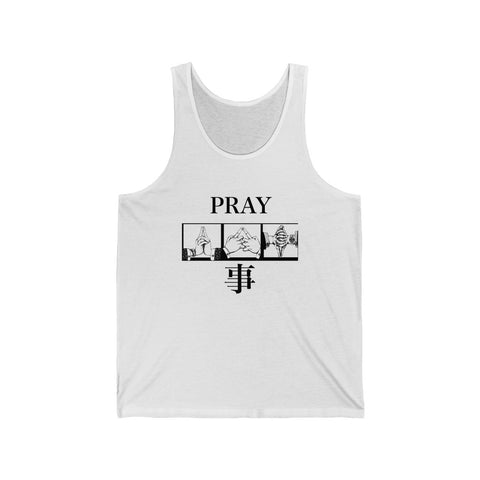 """Pray by Action"" Tank Top"