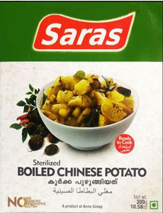 കൂർക്ക 300gm Boiled Chinese Potato - grocerybasket.ca
