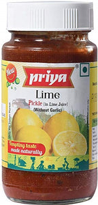 Lime pickle (Diced) Without Garlic 300g - grocerybasket.ca