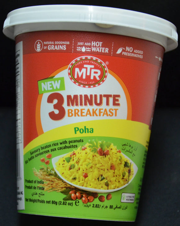 Three Mintue Breakfast Poha