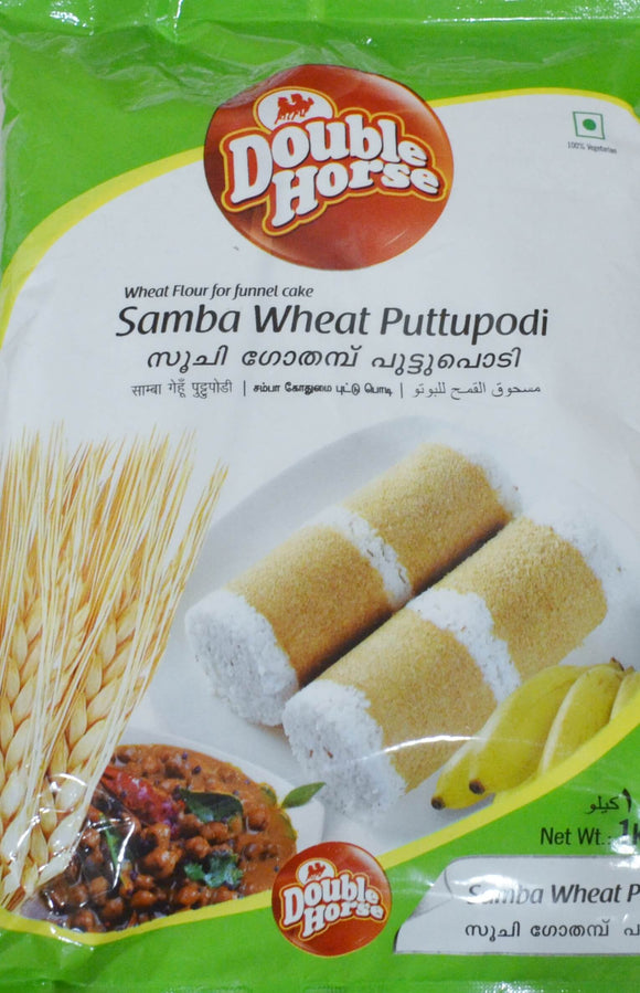 Samba Wheat Puttupodi (Soochi Gothamb puttupodi)  Wheat flour for funnel cake