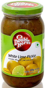 Lime Pickle White 400g - grocerybasket.ca