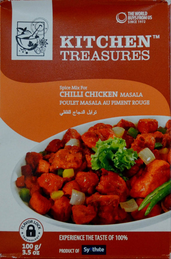 Chilli Chicken Masala