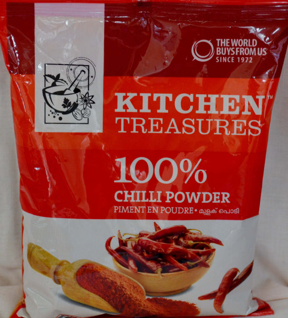 Chilli Powder - Mulaku podi