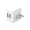 TECH N' COLOR 2.4A Dual Port ETL Certified Wall Charger
