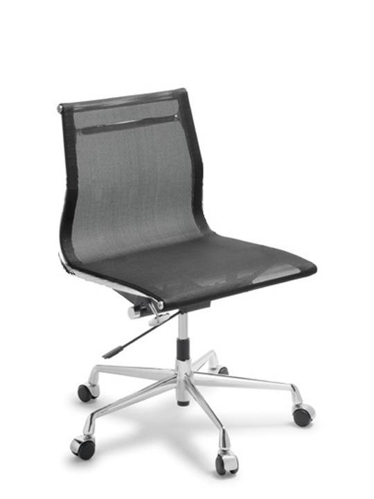Alu Executive Medium Back Mesh - Boardroom/ Meeting Chairs - Visitor Chair