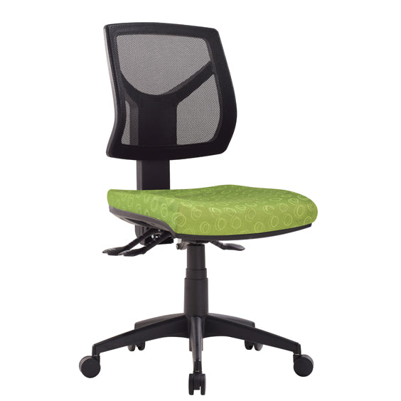 Vesta Mesh Office Chair- Task/ Desk Chairs