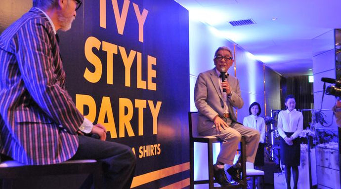 2013's Ivy Style Party (No.1)