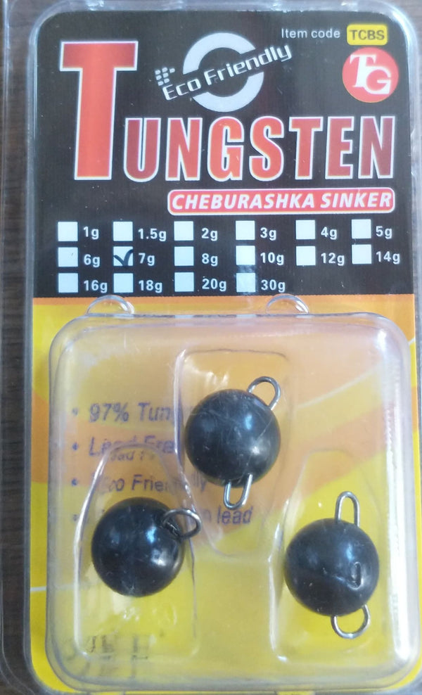 Tungsten Swing Weight