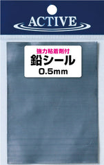 sticky weights Sheet 1.0mm