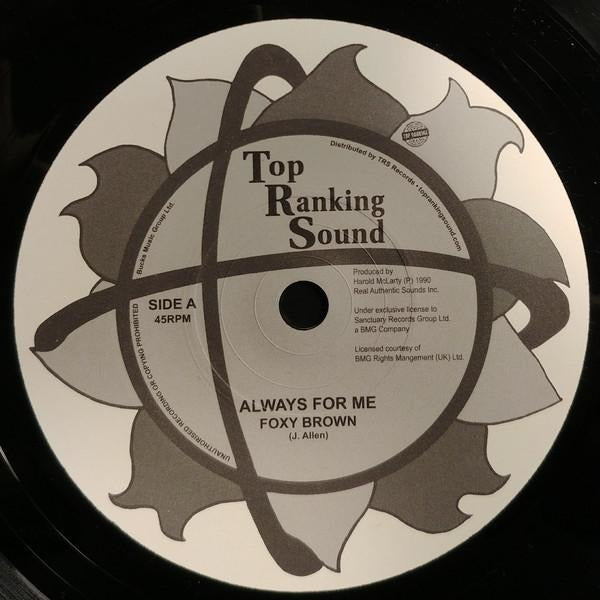 "7"" FOXY BROWN - Always For Me - TRS Records"