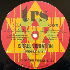 ISRAEL VIBRATION - Middle East / Greedy Dog