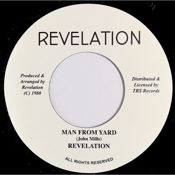 "REVELATION - Man From Yard (7"")"