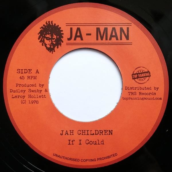 "7"" JAH CHILDREN - If I Could - TRS Records"