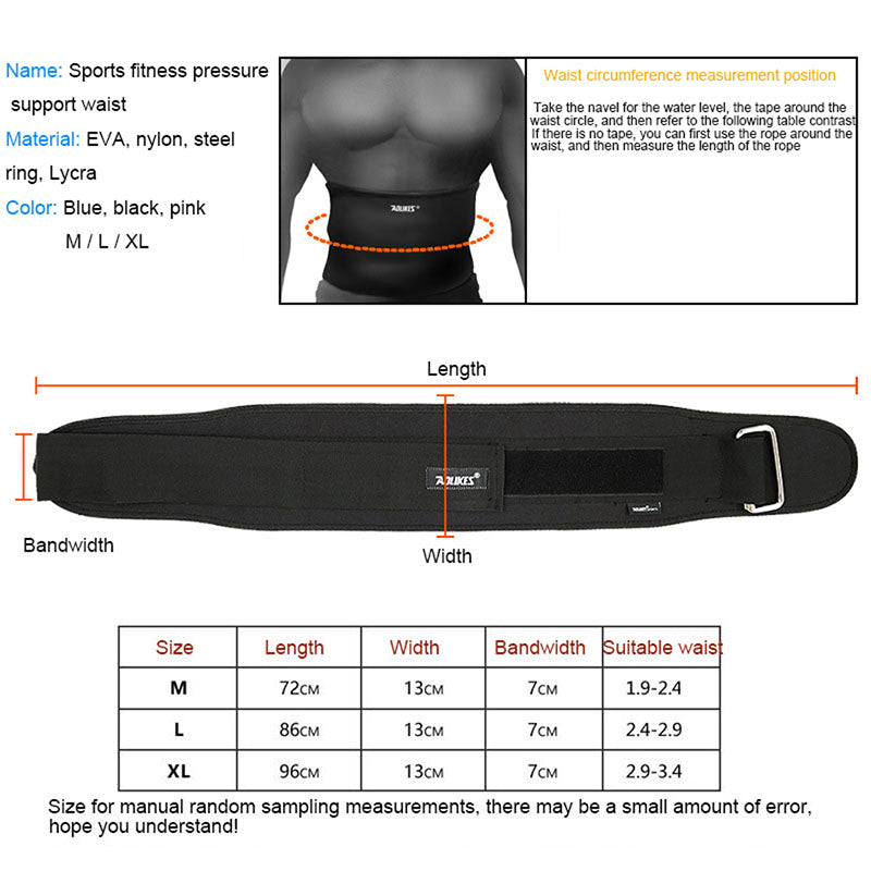 Sports Waist Support Weightlifting belt