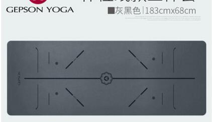 Heathyoga PRO Non Slip Rubber Yoga Mat with Body Alignment Lines,