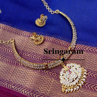 Antique - Sringaram