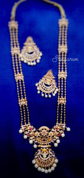 Antique jewellery (Long haram)