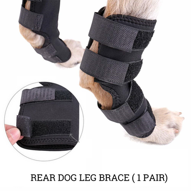 Rear Dog Leg Brace (1 Pair)