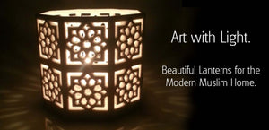 Art with Light. Beautiful lamps for the Modern Muslim Home.