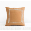 Clea Mustard Yellow Soft Square Cushion
