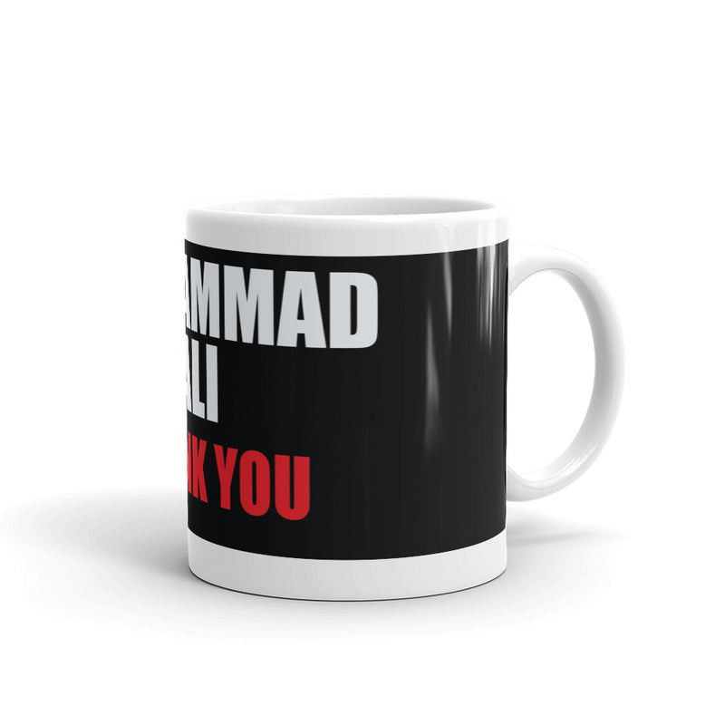 Homage to Muhammad Ali Coffee Mug