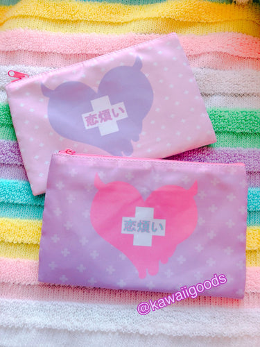 Yami Kawaii Menhera Love Hurts Heart Medical Cosmetic Pouch (Made to Order)