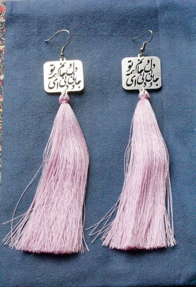 Pink Tassel Calligraphy Allergy Free Steel Earrings - Treasures of Silk Road