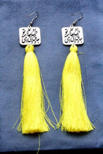 Yellow Tassel Calligraphy Allergy Free Steel Earrings