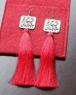 Red Tassel Calligraphy Allergy Free Steel Earrings