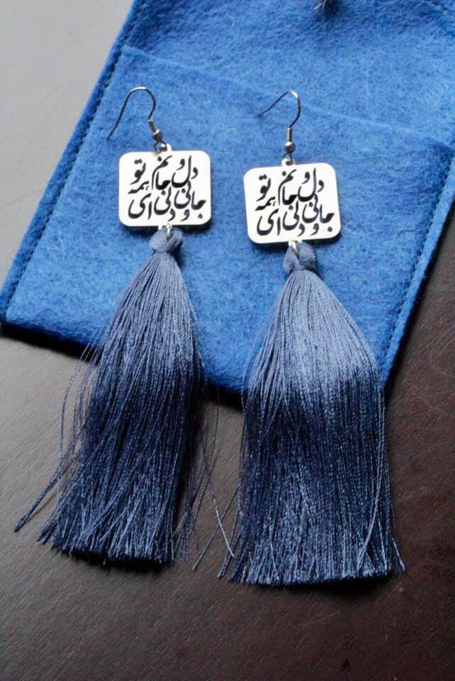 Blue Tassel Calligraphy Allergy Free Steel Earrings - Treasures of Silk Road