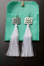 White Tassel Calligraphy Allergy Free Steel Earrings