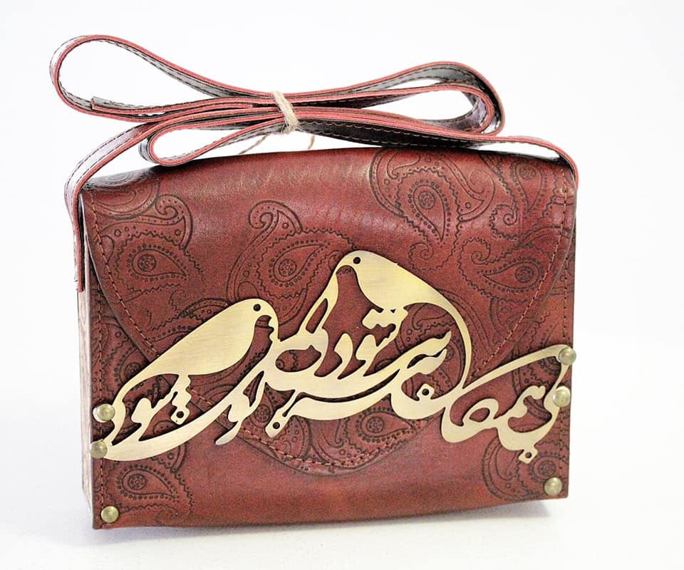 Rumi Poem Genuin Leather bag