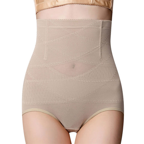 Beige Belly Slimming Waist Band