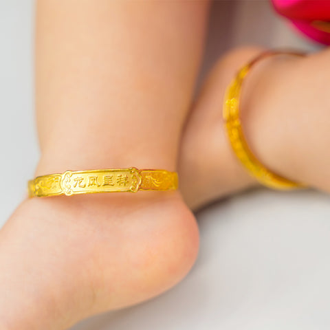 24K Gold Baby Bangle Gifts