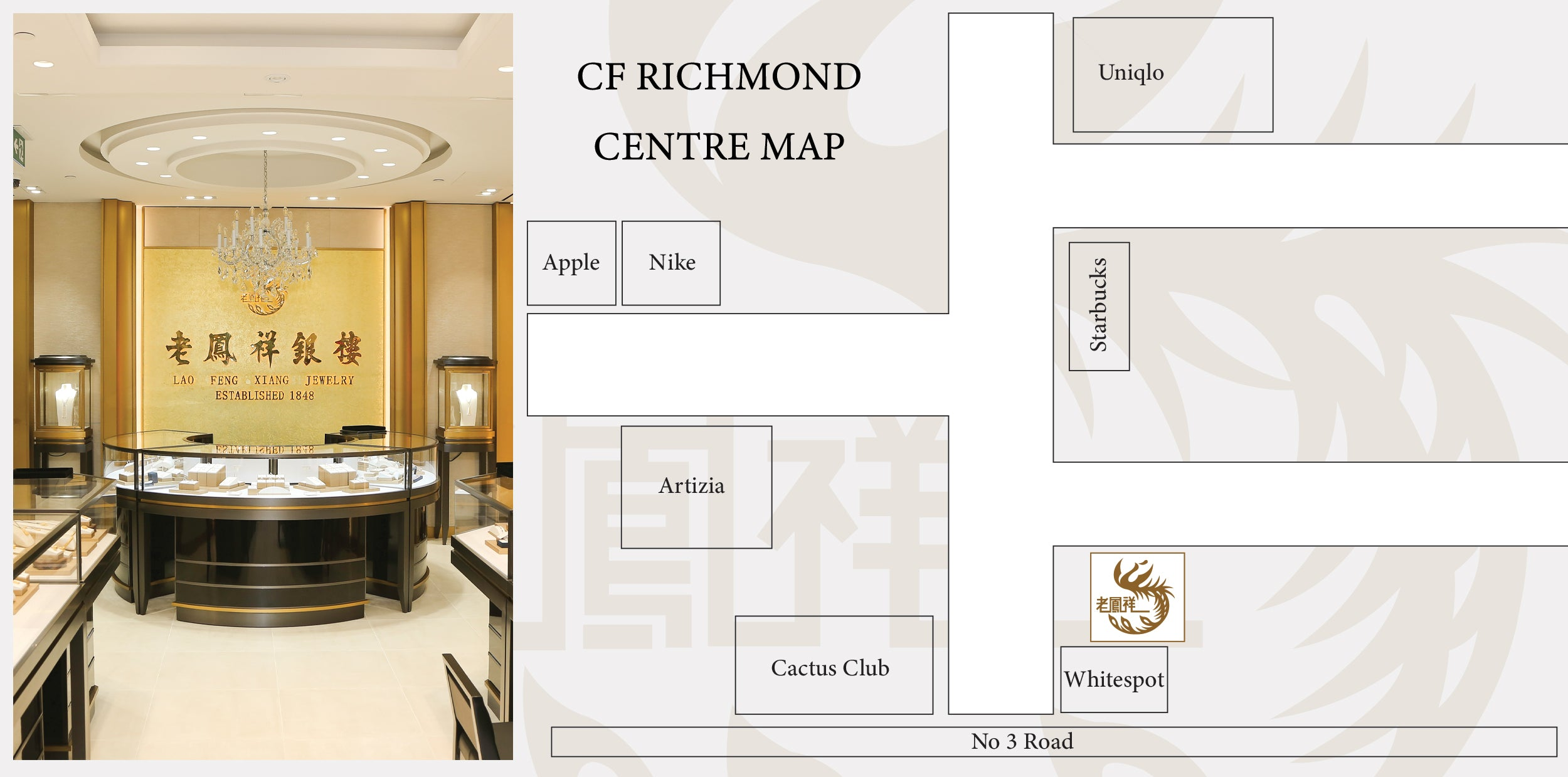Richmond-Centre-Front-and-Map