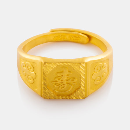 "24K Gold ""Fortune"" Signet Ring 10.84g"