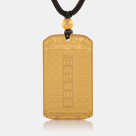 24K Antique Gold Guan Yin Tag Necklace