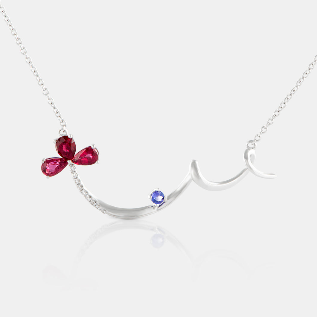 0.62ct Ruby Fan Necklace with 18K White Gold and Diamonds