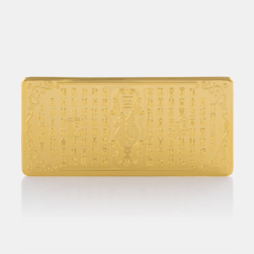 50G 24K Gold Blessing Bar