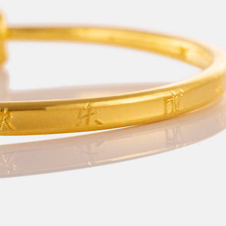 24K Gold Simple Script Baby Bangle